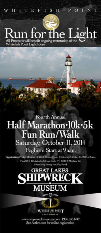 Photo of brochure for the 4th Annual Whitefish Point: Run For The Light event. Image source: shipwreckmuseum.com.